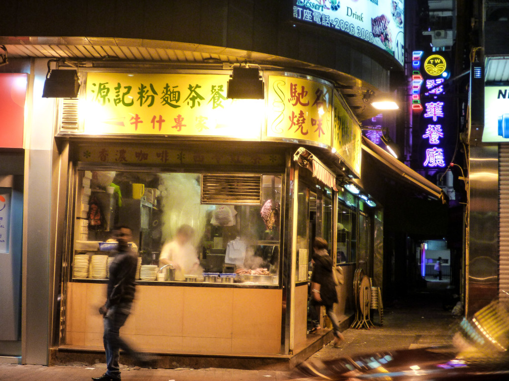 Steaming food in downtown Hong Kong