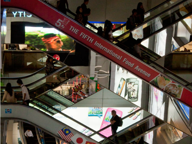 MBK Shopping madness Sukhumvit Bangkok Thailand