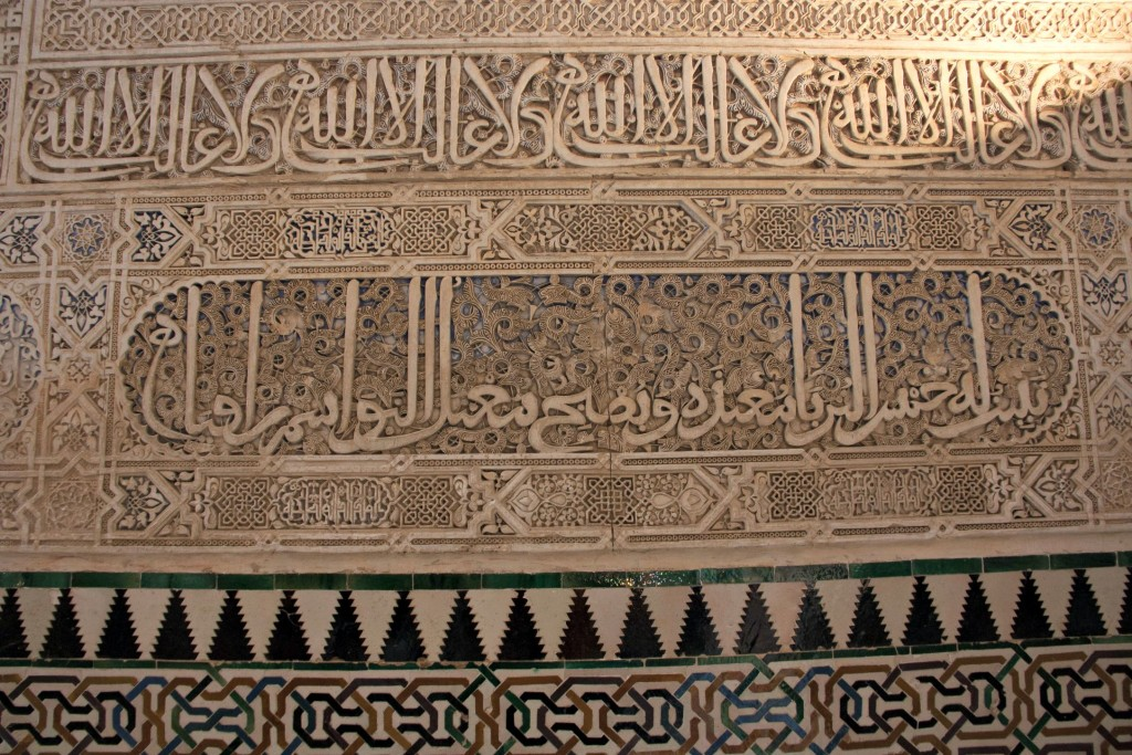 Wall decorating Nasrid Palace