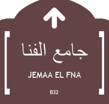 Jemaaelfna sign